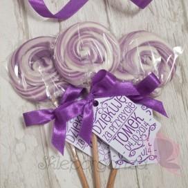 Upominki dla gości Lizak okrągły fioletowy - personalizacja