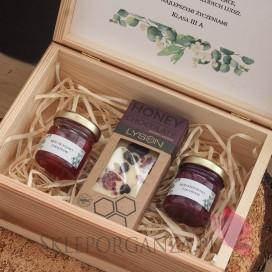 Zestawy z naturalnymi słodyczami dla Nauczycieli Zestaw malina - jagoda 1 w szkatułce - NATURA - personalizacja Dzień Nauczyc...