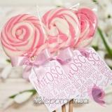 Lizak okrągły różowy - personalizacja - kolekcja LOVE