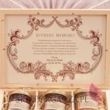 Personalizowany zestaw miodów w szkatułce - średni - Dzień Matki