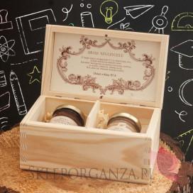 Zestaw miodów w szkatułce - mini - personalizacja Dzień Nauczyciela